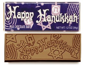 Happy Hanukkah Chocolate Wrapper Bars