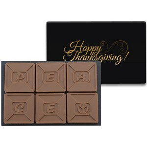 6 Swiss Chocolate Squares in Modern Gift Box
