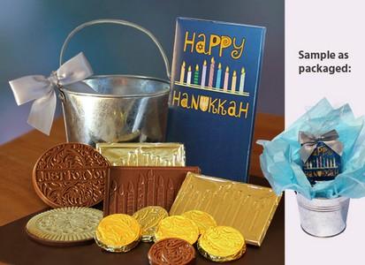 Happy Hanukkah Gift Pail  - Stock Design- No Logo