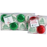 Holiday Tree Decorated Chocolate Sandwich Cookies - 4 Piece Box
